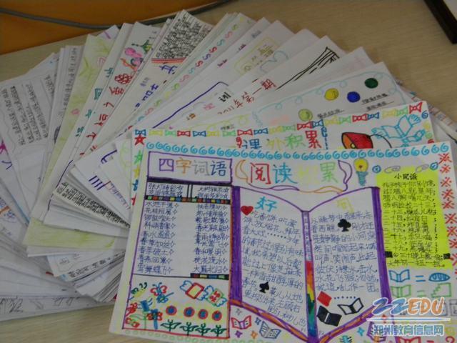 幼儿园手抄报图片设计 关于幼儿园手抄报图片手抄图片
