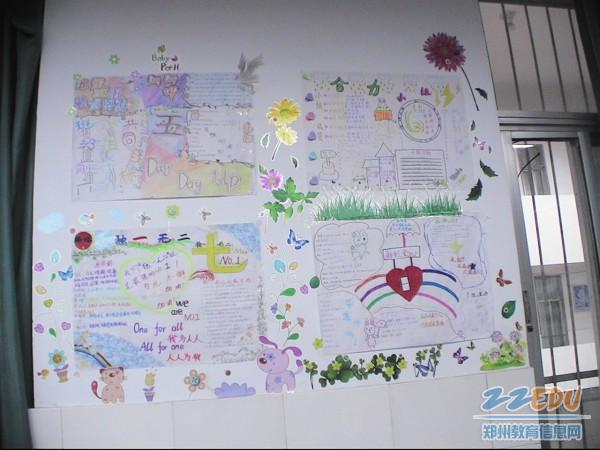 [47中] 创建温馨教室 彰显班级文化图片