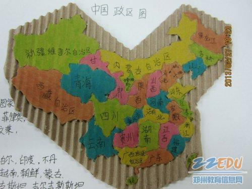 画一幅中国地图; 儿童简笔创意画;