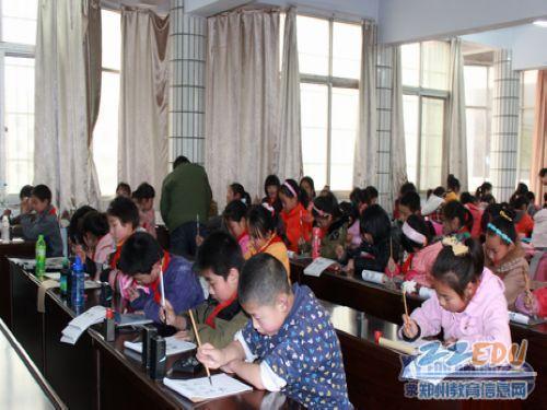 [荥阳]第五小组小学小学v小组纷呈兴趣红宝书图片