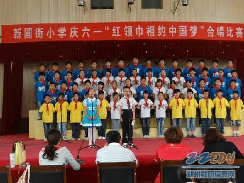 """中国梦""""合唱比赛"""