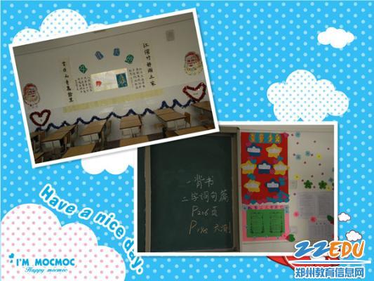 [金水]凤凰双语小学举行小学文化建设活动交流班级数学2013考试卷年图片