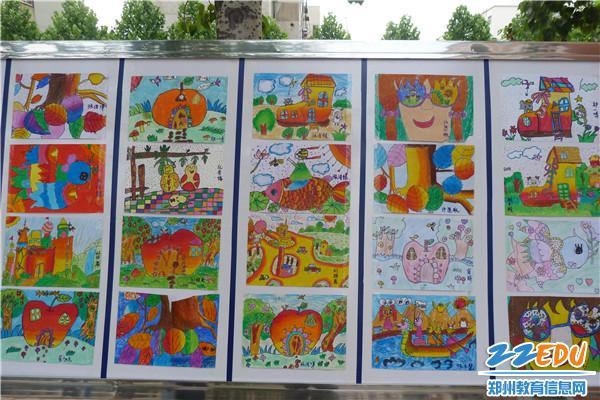 小学校庆儿童画