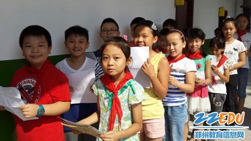 [金水]纬一路小学大队委招贤纳士下载小学英语字帖图片