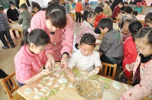 郑州市实验幼儿园园长工作室