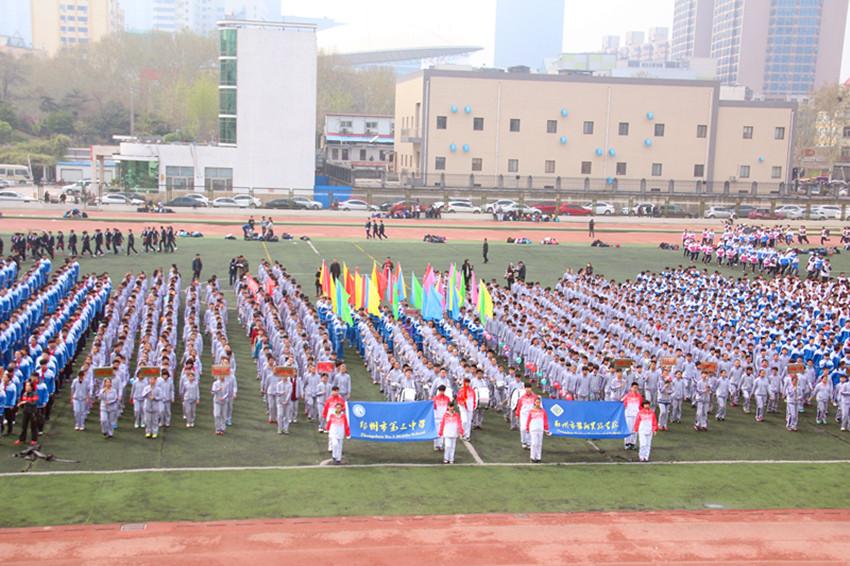 郑州市第三中学参加运动会的各班方阵图片
