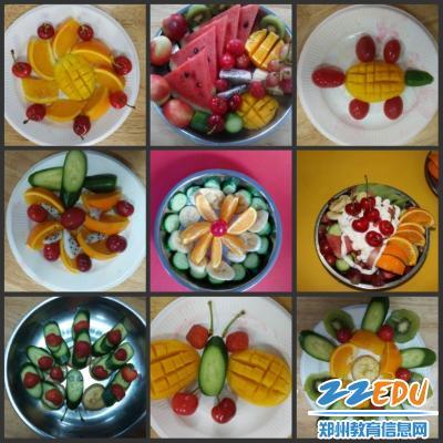 百花路幼儿园 水果拼盘 创意无限