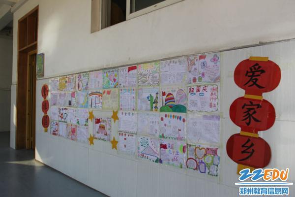 六小学开展多种主题手抄报活动