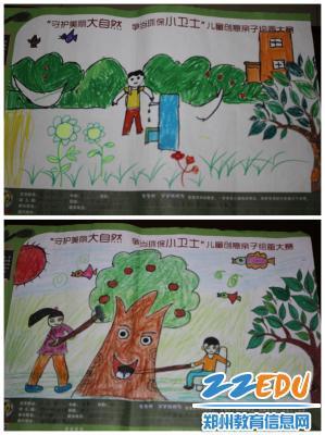 城东路幼儿园开展儿童创意亲子绘画活动