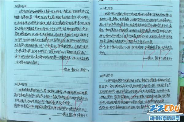 [中牟] 青年路小学:举行优秀读书笔记和手抄报展览活动