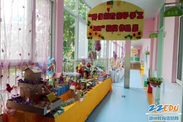 大三班创意手工作品展-百花路幼儿园 快乐亲子DIY 创意手工秀出来