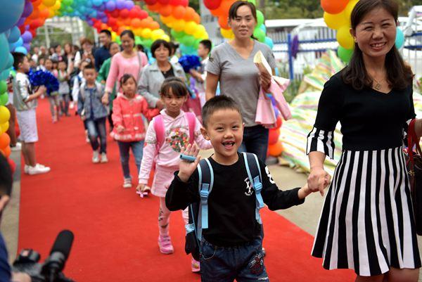 [金水] 农科路小学北校区举行一年级新生入学仪式图片