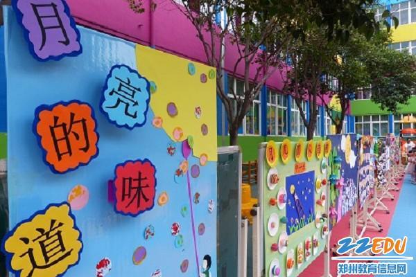 让孩子们了解中秋节的来历,习俗,传承民族文化,中牟县人民路幼儿园图片