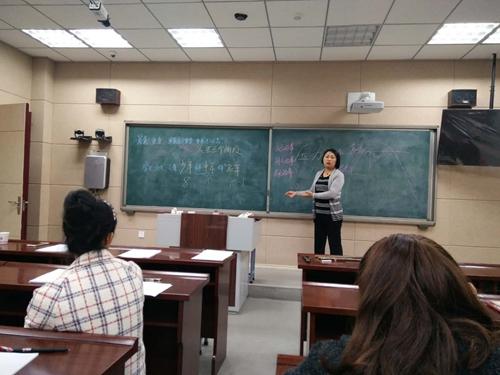 小学教师如何减压_[荥阳] 心理健康讲座——教师如何释放压力