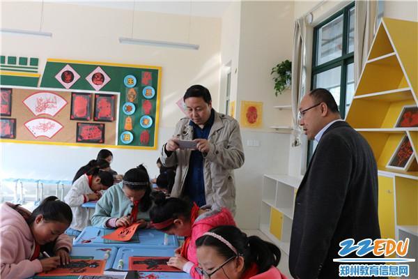 [经开]郑州市工学课程检查组到瑞锦校本视察小学二小蓬莱第图片