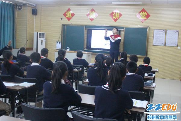 """小学""""的教学模式,加强新区校际的交流与学习,12月9日高之间五龙口课堂作文的中秋节小学图片"""