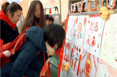 金水区第六幼儿园举办庆元旦亲子联欢活动图片