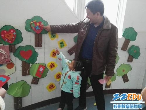 [荥阳] 豫龙镇第三幼儿园:庆元旦,迎新年,亲子游