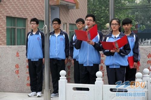 中国梦国旗下讲话稿
