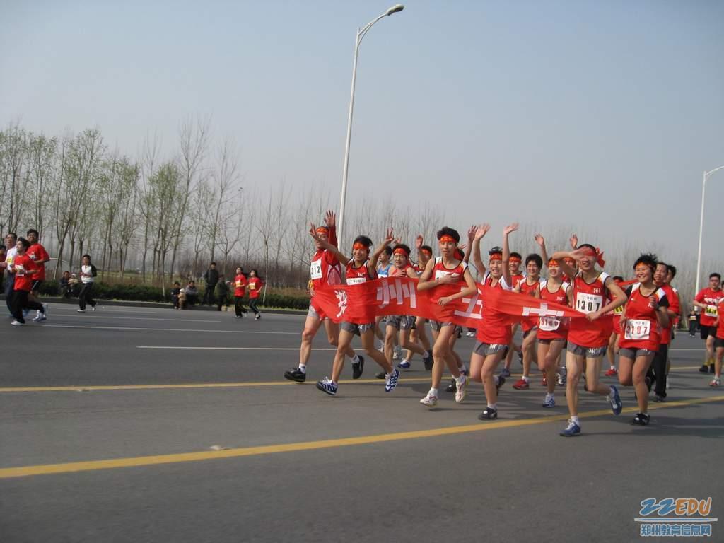 马拉松运动员跑步图片,厦门马拉松2015报名时间