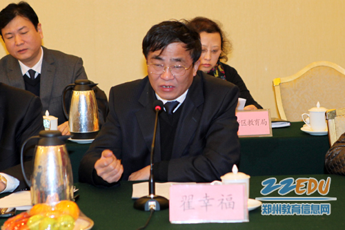 助力郑州民办教育发展 台湾郑州教育投资考察活动圆满结束