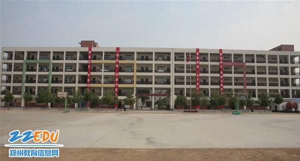 郑州一中、十一中两家v仪式仪式新高中挂牌校区鞍山市金科集团图片