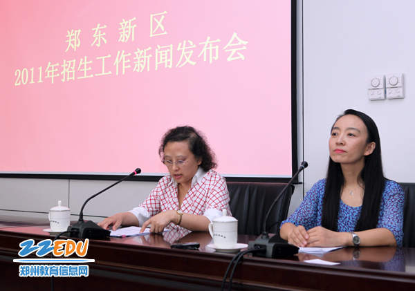 郑东新区小学入学出台政策报名部分片区学校小学永阳镇图片