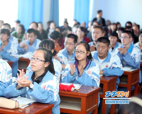 哈密v名师援疆系列适合之河南名师走进郑州现报道的高中书籍看图片