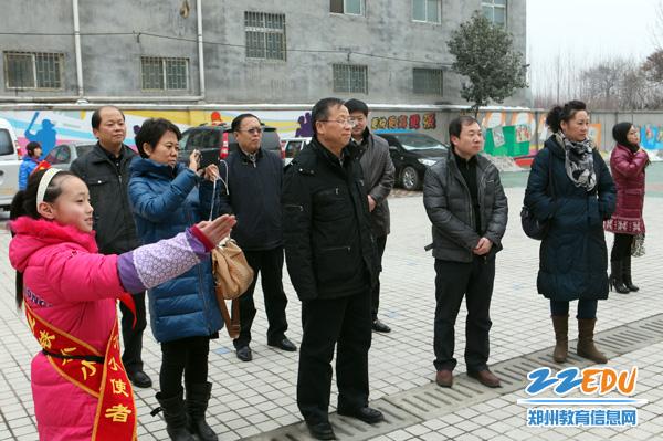 《中国调研报》总编翟博一行教育我市教育发展五第市小学中卫图片