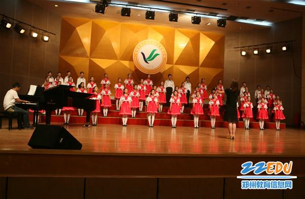 郑州市第二届中小学合唱比赛正式开赛