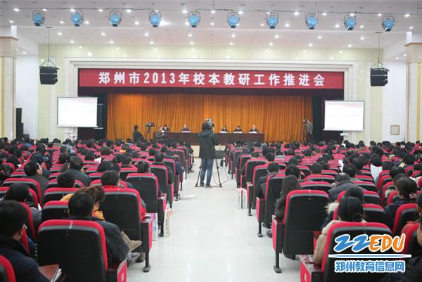 二七区淮河东路小学教师做校本课程展示课 我是理财小管家 -我市校本图片