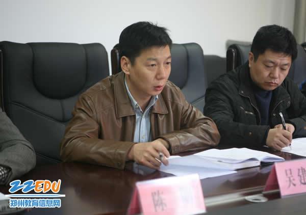 郑州市中小学生实践教育基地践行党的群众路线