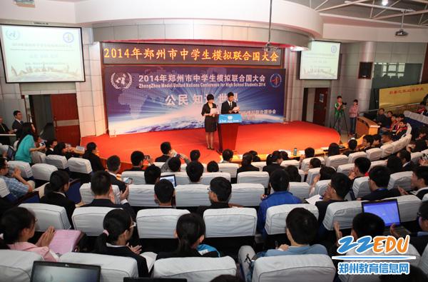 郑州市中学生模联大在郑州11中举行高中生挂回高中学校年内学籍吗用三图片