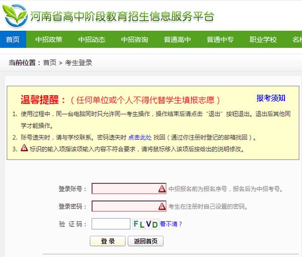 【http://zk.hagaozhong.njkailong.com,com】