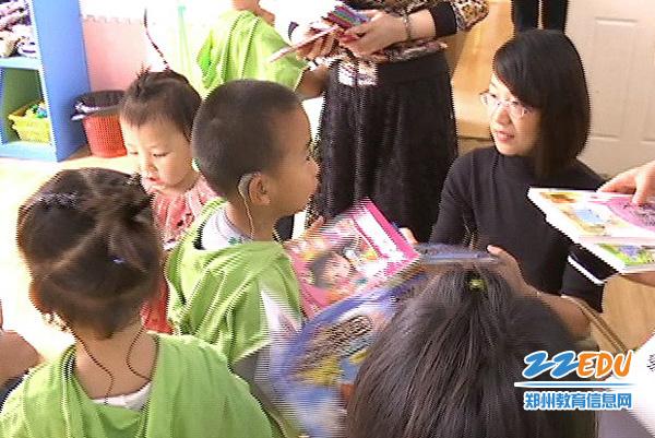 用一本书,让爱在郑州蔓延