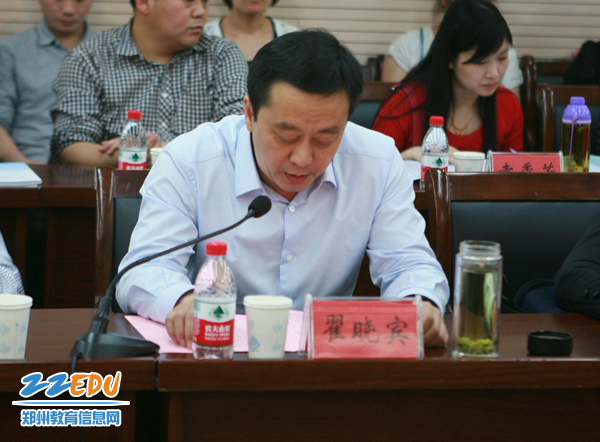 河南省三类城市·上街区语言文字工作接受评估