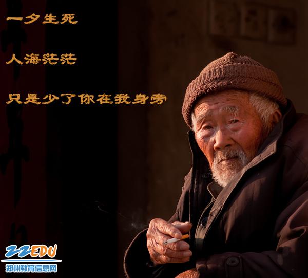 """实高校园流行""""三行诗"""" 学子勇敢说出心里话"""