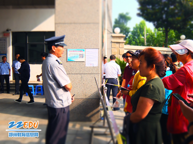 郑州四中高中交警为考生加油寮青田船考点分数线图片