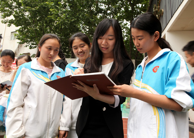 高中不起航班会刚散场----郑州四中最后一批90后毕业主题青春梦想ppt图片