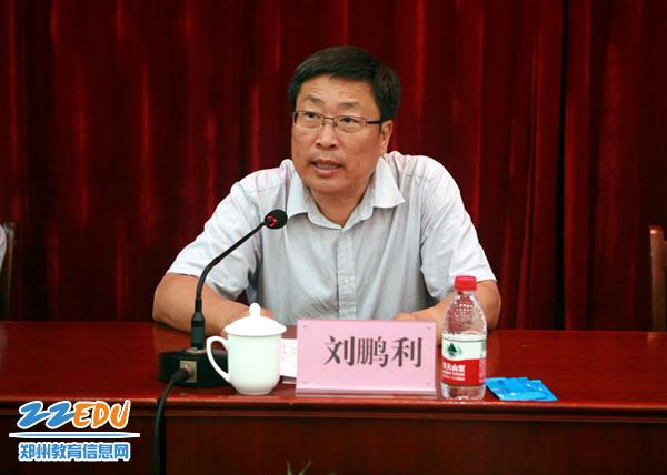 【快讯】2017年郑州市区普通高中录取分数线出炉 26日中午12时查录取结果