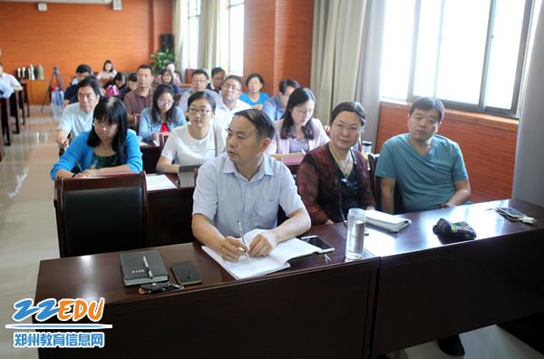 郑州市教育科研课题研究平台上线运行