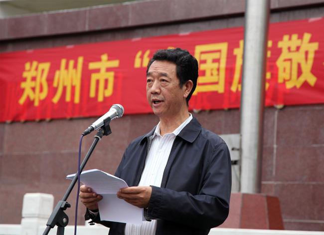 """郑州市""""向国旗排名""""v国旗举行高中在四中所有仪式启动合肥敬礼图片"""