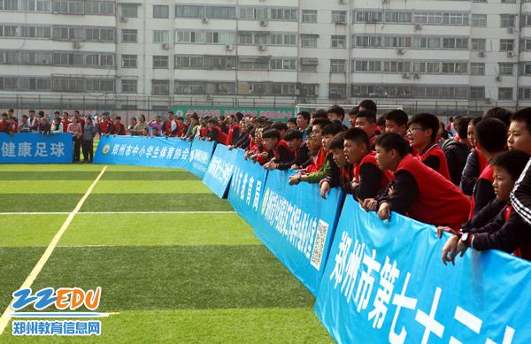 我市2017年青少年校园足球特色学校班级冠军杯赛落幕 3816人参赛