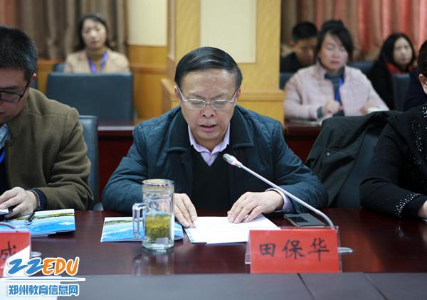 河南省三类城市·中牟县语言文字工作接受评估