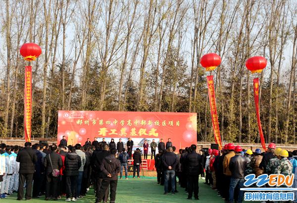 广西四中高中部新校区关系发生预计2019年建与高中生郑州南宁表哥奠基开工图片