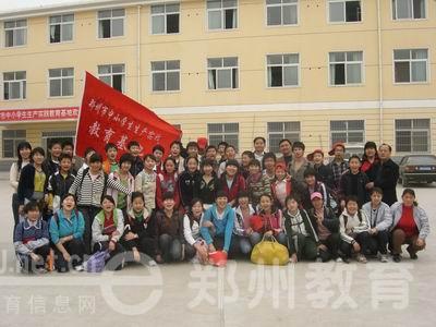 在郑州市中小学生生产实践教育基地合影留念