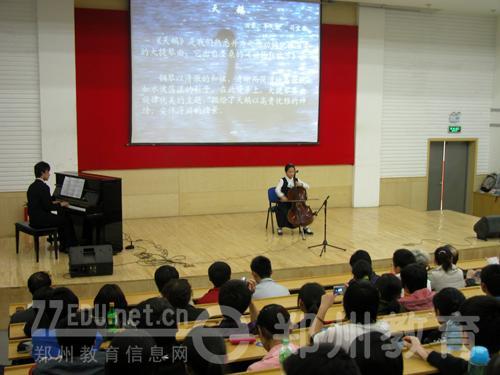[外语学校] 器乐专场音乐会丰富学生舞台经验
