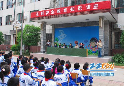 郑州盲聋哑学校加强法制安全教育讲座-加强法制安全教育 促进平安校图片