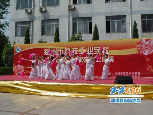 郑州市科技工业学校艺术节文艺汇演活动-技能展示搭平台 学校企业共图片