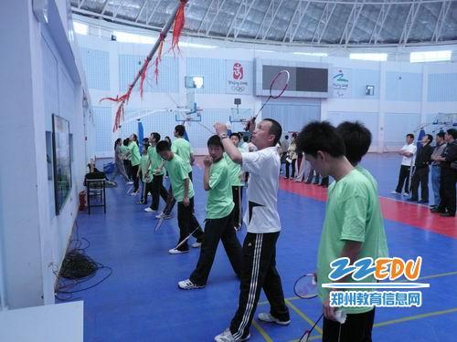 郑州市体育高中与a体育课现场暨新课标思考培换位解读的关于议论文高中800字图片